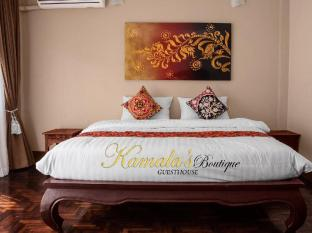 Kamalas Boutique Guesthouse - Chiang Mai