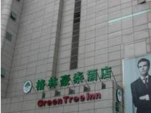 GreenTree Inn Ningbo Jiangbei Zhuangqiao Train Station Express Hotel