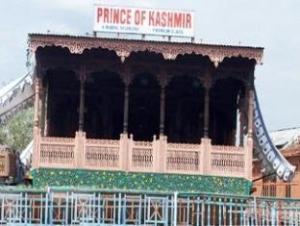 Prince of Kashmir Group of Houseboats