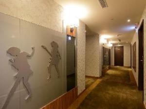 Muzik Hotel - Ximending Xining