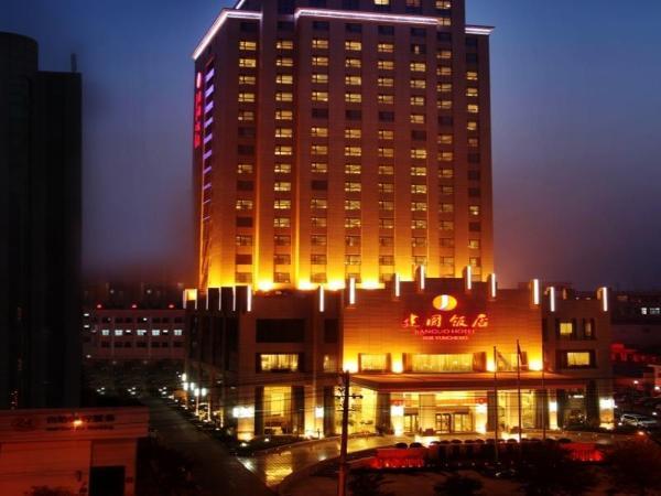 Yuncheng Jianguo Hotel Yuncheng