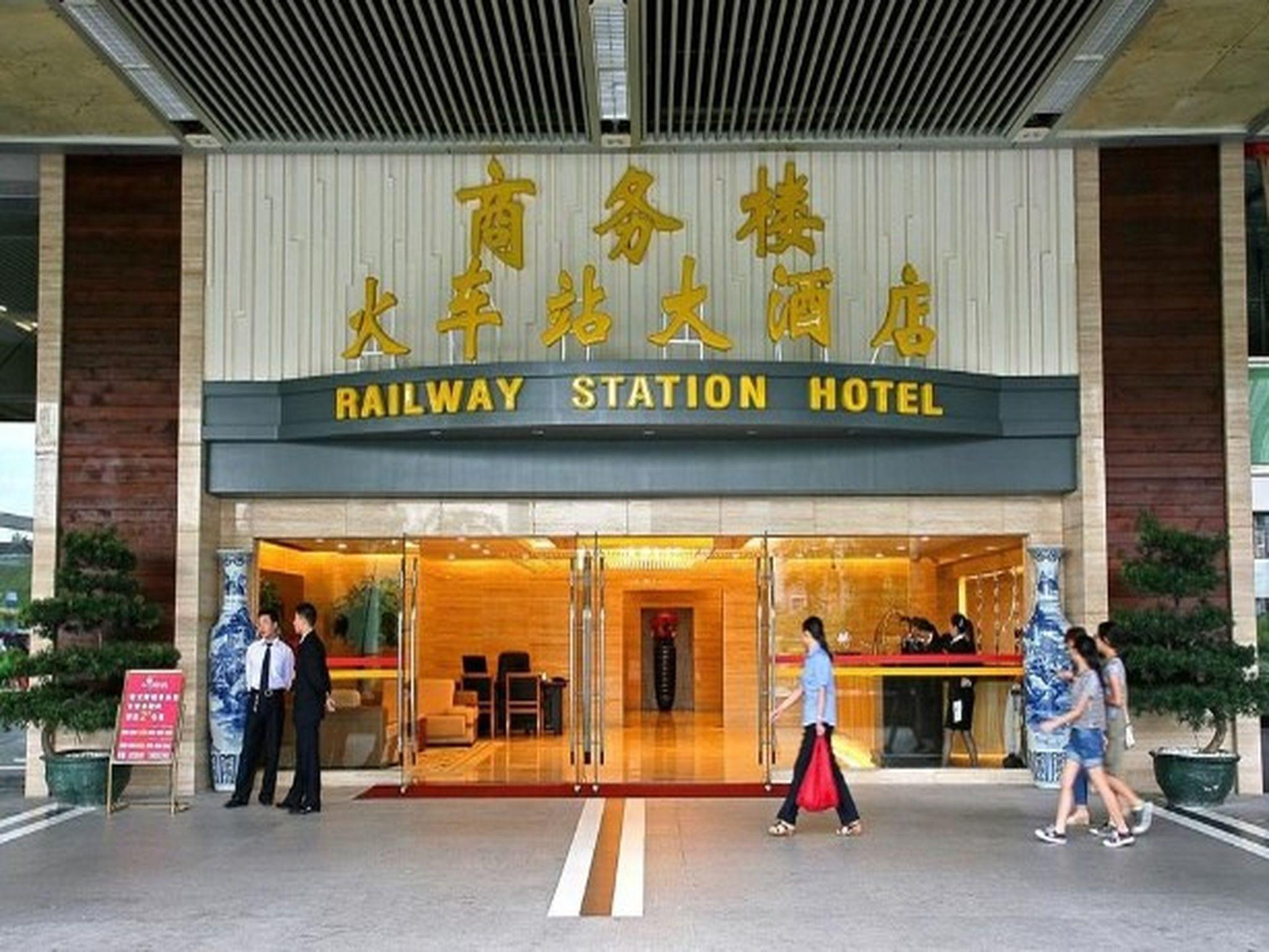 Shenzhen Railway Station Hotel