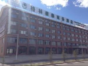 Green Tree Inn Baishan Songjiang River Railway Station Business Hotel