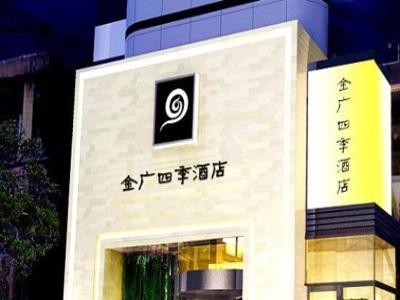 Jinjiang Inn Style Yangshi Street Liu Lane Taiyuan
