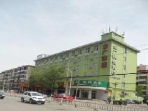 Goldmet Inn Taiyuan Guomao Branch