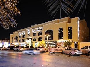 Mira Hotel Riyadh