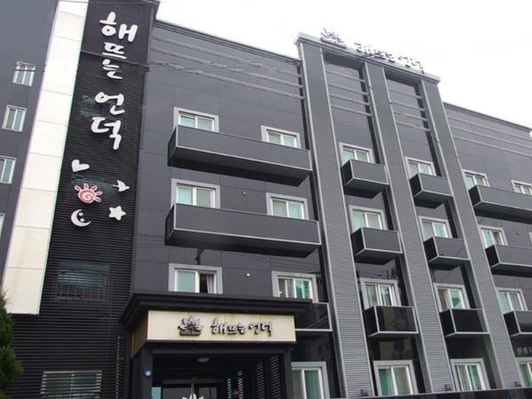 Sunrise Hill Tourist Hotel Gunsan-si