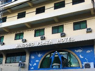 picture 3 of Mindoro Plaza Hotel