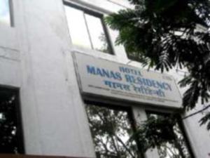 Manas Residency