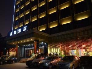 Changsha Rong Fu Hotel
