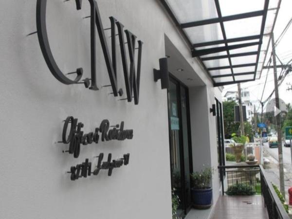 C.N.W. Residence Bangkok