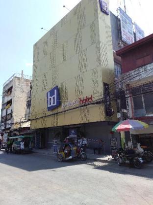 picture 1 of Bedbox Hotel Dagupan