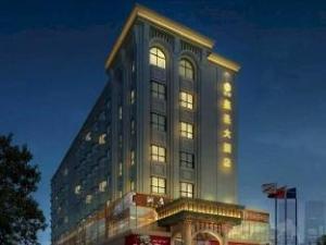Huangsheng Hotel Guangzhou