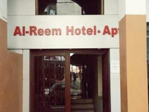 阿尔莉姆酒店式公寓 (Al Reem Hotel Apartments)