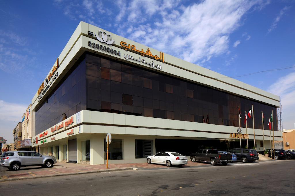Al Muhaidb Residence Altakhassusi 3