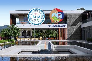 ザ ペリ ホテル カオ ヤイ【SHA認定】 The Peri Hotel Khao Yai (SHA Certified)