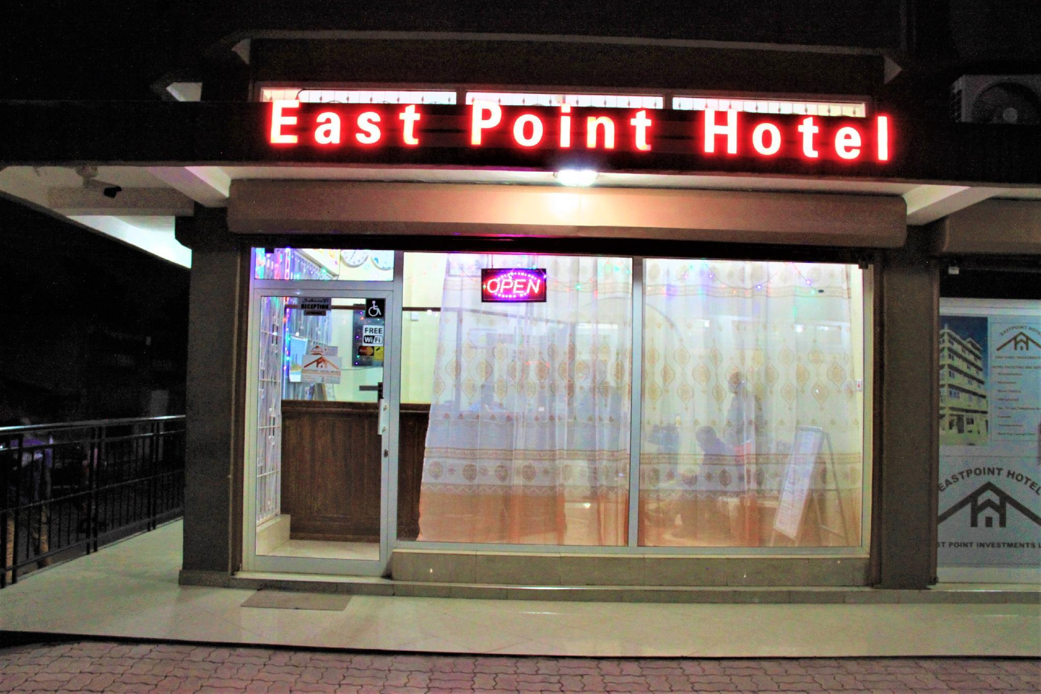 East Point Hotel