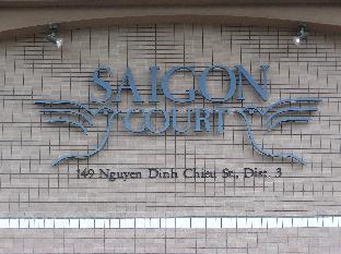 %name Saigon Court Serviced Apartment Ho Chi Minh City