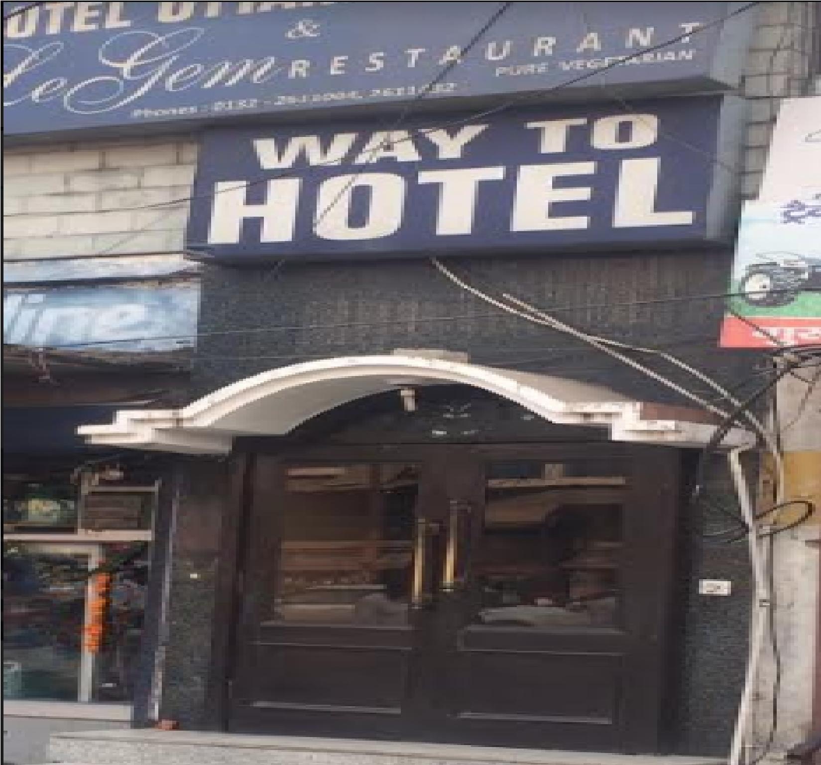 Hotel Uttam Heritage