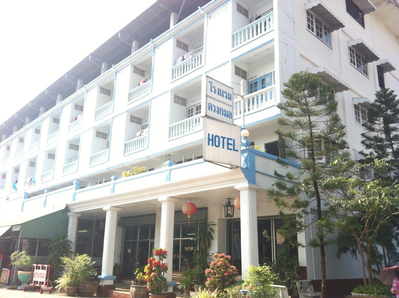 Doungkamon Mae Sod Hotel