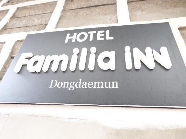 Hotel Familia Inn Seoul