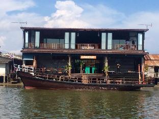 Mahahsamut Boutique Homestay Paknamprasae มหาสมุทร บูทิก โฮมสเตย์ ปากน้ำประแส