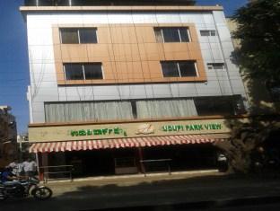 Udupi Park View Hotel
