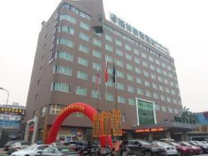 Greentree Inn Ningbo Xingning Road Seagull Business Hotel