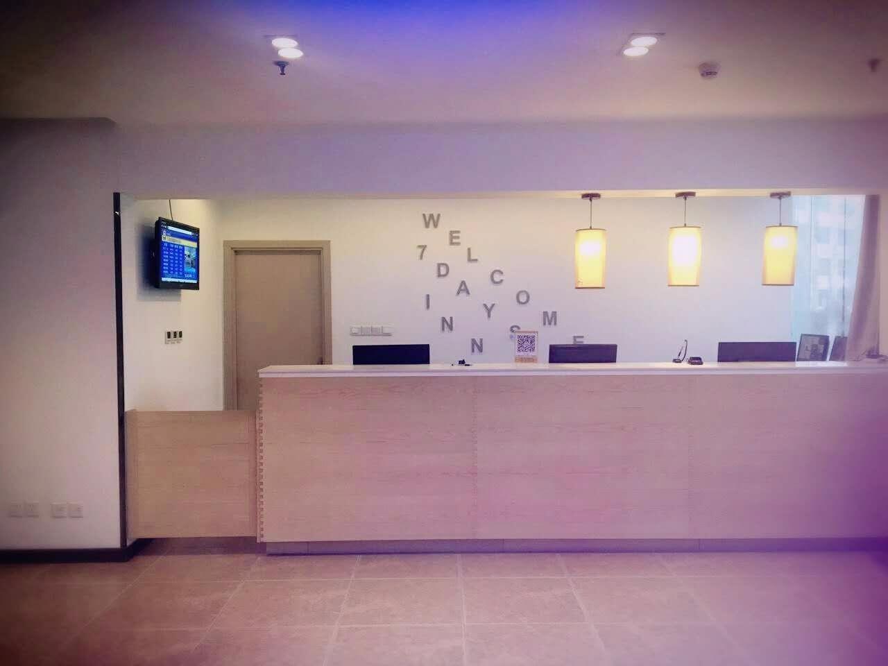 7Days Inn Binhai International Airport