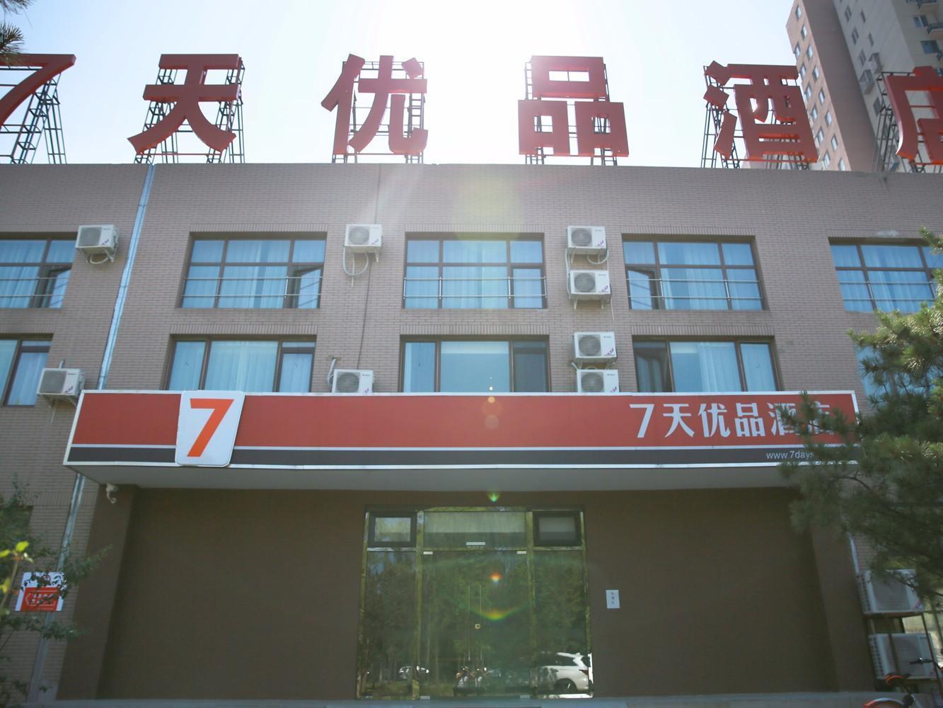 7 Days Premium Beijing Dongba Branch
