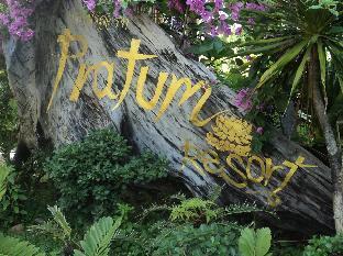 Pratum Resort Pratum Resort