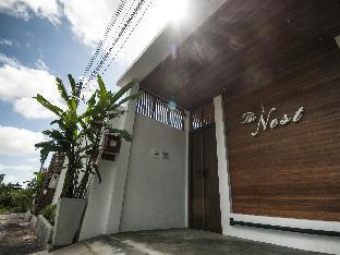 The Nest Boutique Hotel Samui เดอะ เนสต์ บูทิก โฮเต็ล สมุย