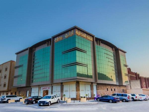 Arto Aparthotel Riyadh