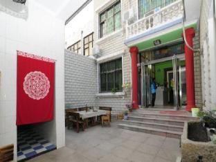 Dengfeng North Latitude Shaolin Youth Hostel