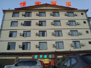 Lijiang Precious Dream Hotel
