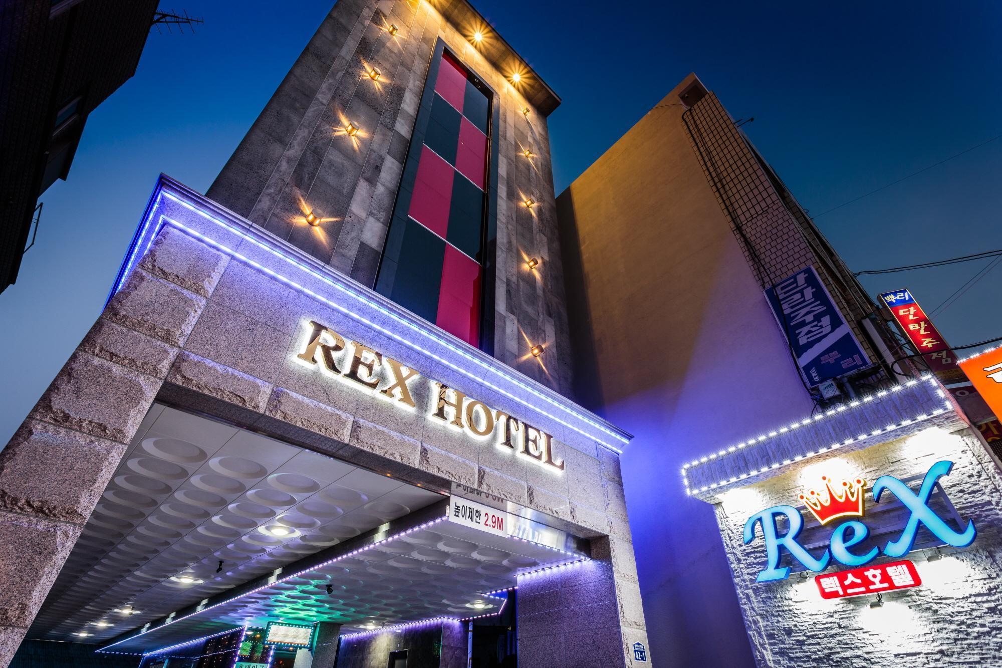 Jeju Rex Hotel