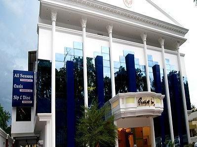 Hotel Prayag Inn