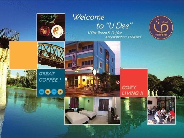 โรงแรมอยู่ดี รูม แอนด์ คอฟฟี – U Dee Room and Coffee Hotel