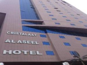 克里斯塔拉特阿尔阿塞尔酒店 (Cristalaat Al Aseel Hotel)