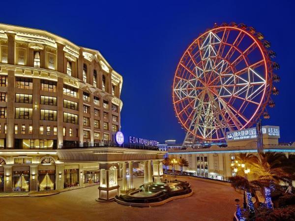 E-Da Royal Hotel Kaohsiung