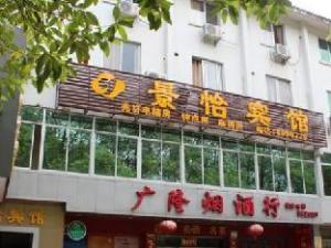 Guilin Jingyi Hotel