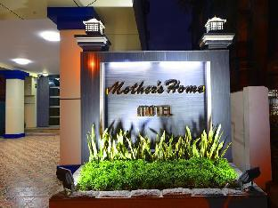 Mother's Home