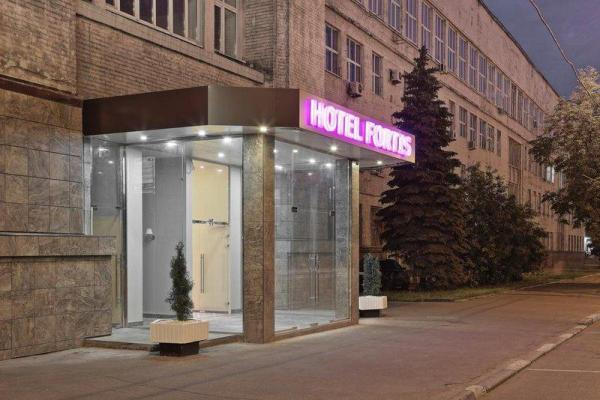 Fortis Hotel Moscow Dubrovka Moscow