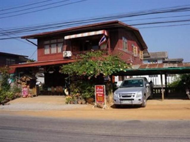 บ้านคุณยาย โฮมสเตย์ – Baan Khun Yay Homestay