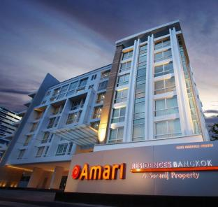 Amari Residences Bangkok อมารี เรสซิเดนซ์ กรุงเทพ