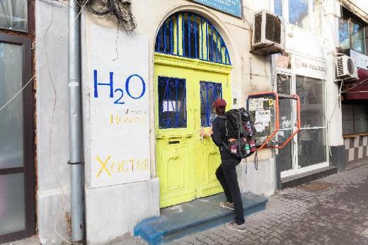 H2O Hostel