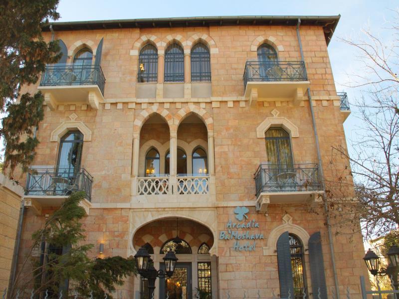 Villa Ba'moshava