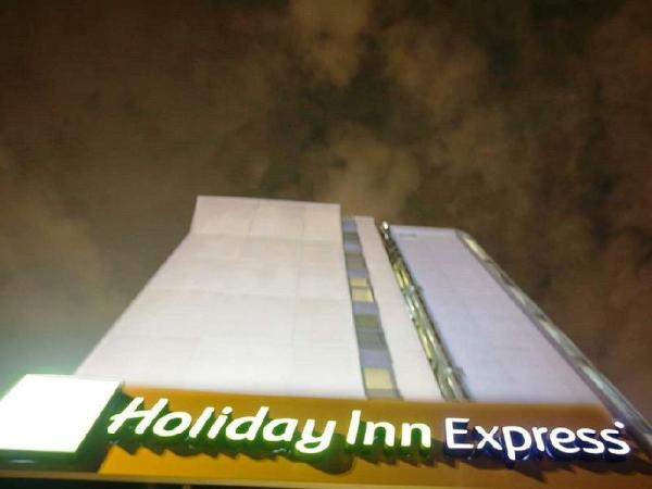 Holiday Inn Express Rome East Rome