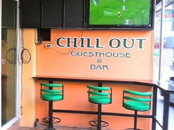 Chill Out Guesthouse Pattaya