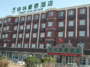 Greentree Inn Dongying Xisi Road Huachuang Building Business Hotel